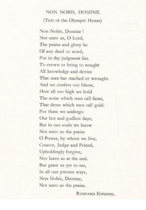 Image of the text of the poem Non Nobis, Domine, by Rudyard Kipling