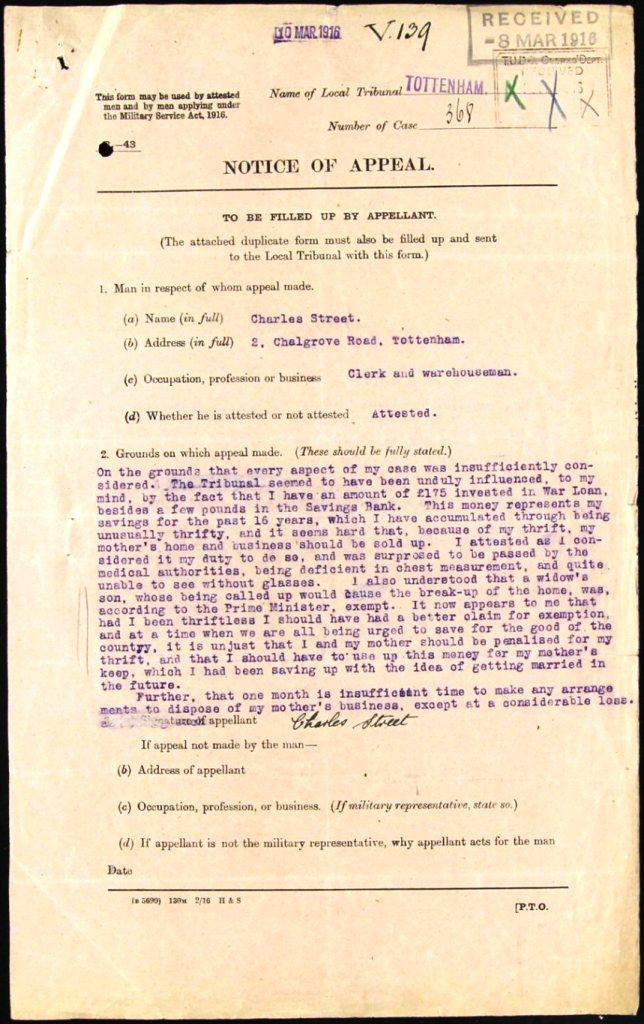 Appeal form for Charles Street (catalogue reference MH 47/72/106)