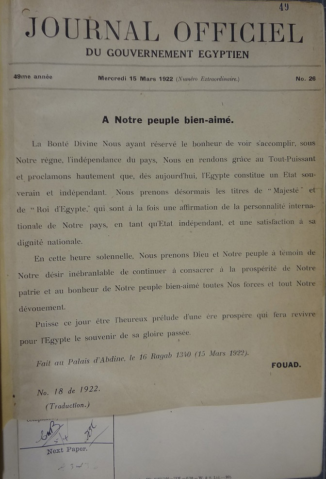 King Fuad's message to the Egyptian nation, 1922. FO 371/7733