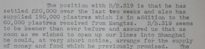 A note on 'B/B.319' Frank Shu's very profitable currency work, stating that he is 'keener than ever before' and showing him planning for the future. Catalogue Reference: HS 1/292.