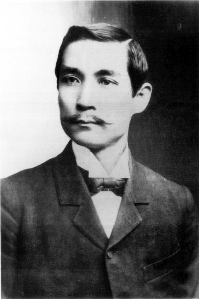 Sun Yat Sen, August 1900 (source: Wikimedia Commons)