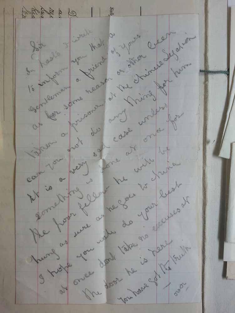 Mrs Hoyle[?]'s letter (catalogue reference: HO 144/935/A58272)