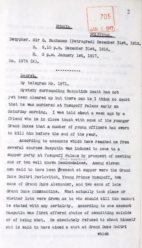 Image of a typed account of Rasputin's murder
