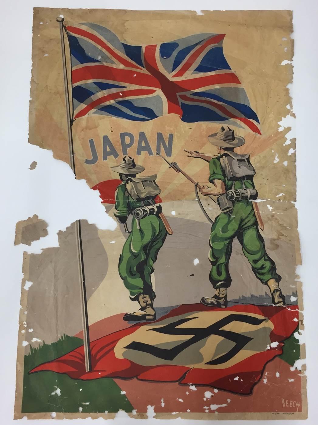 Poster of Japan after conservation
