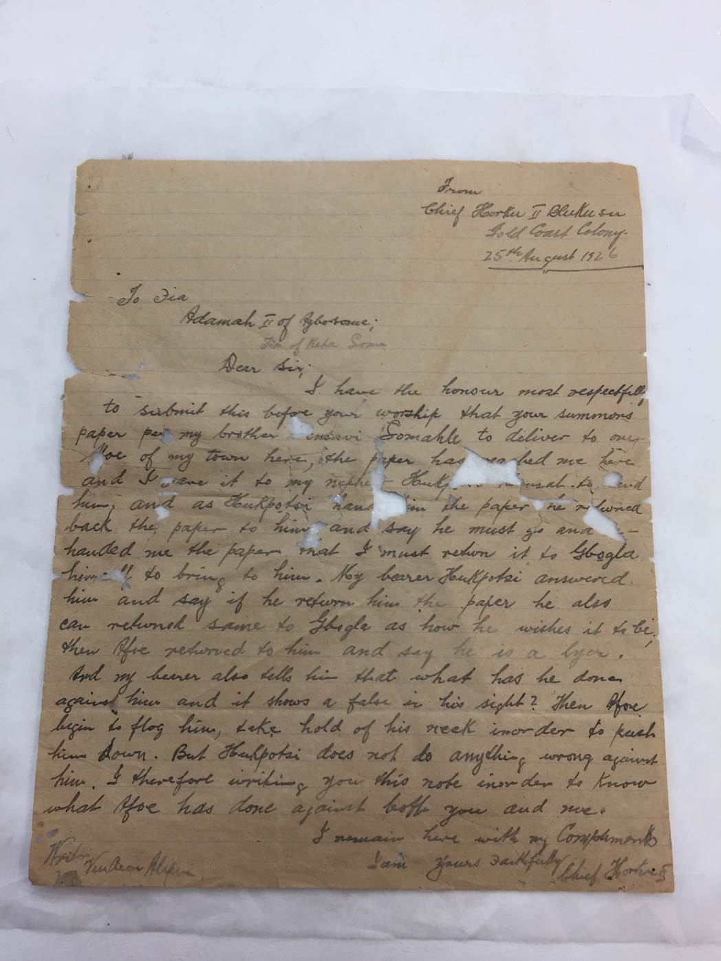 Image of the document after the fragments were placed in their original place