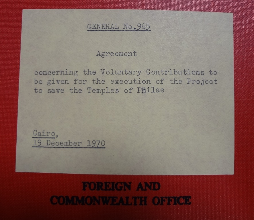 Title page of the Agreement concerning the Voluntary Contributions to be given for the execution of the project to save the Temples of Philae