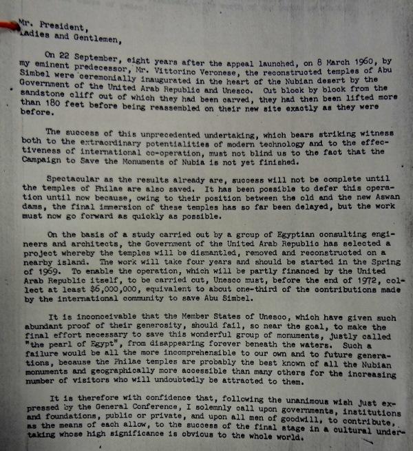 Page of René Maheu's appeal