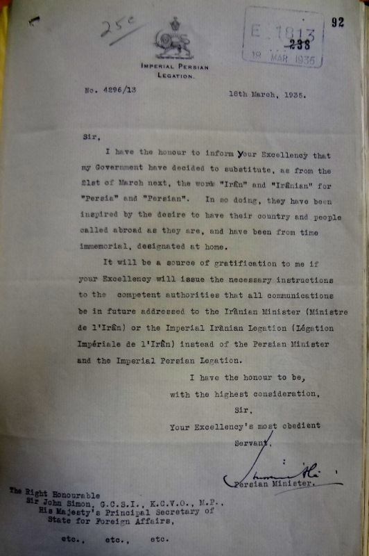 Letter the Persian Minister in London wrote to the Secretary of State for Foreign Affairs, John Simon, to remind him of the 21 March deadline for the name change