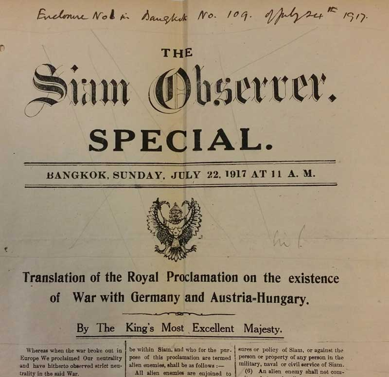 Translation of Siam's proclamation of the state of war with Germany and Austria-Hungary