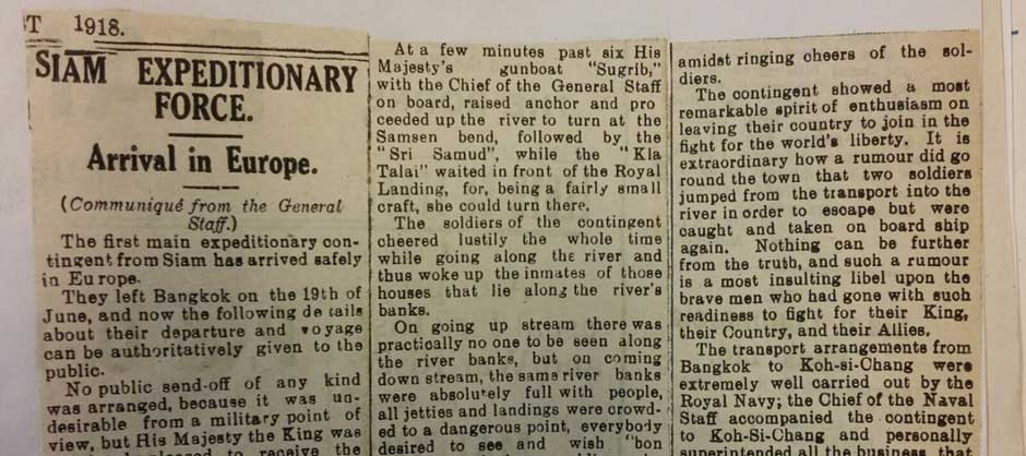 Image of a newspaper clipping