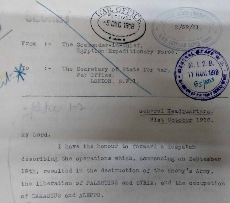 The opening paragraph of Allenby's despatch forwarded to the War Office at the end of October 1918 (catalogue reference: WO 32/5128)