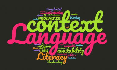 A wordcloud of responses showing the difficulties of using primary sources