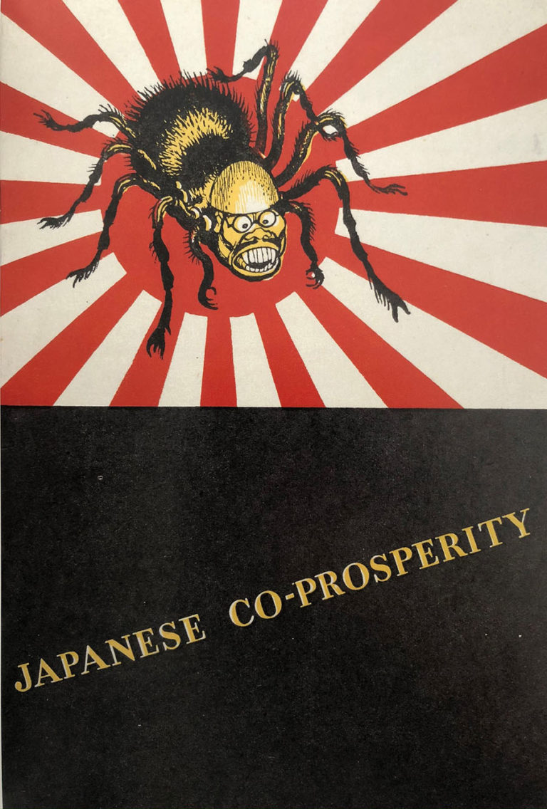 Japanese Co-prosperity poster.