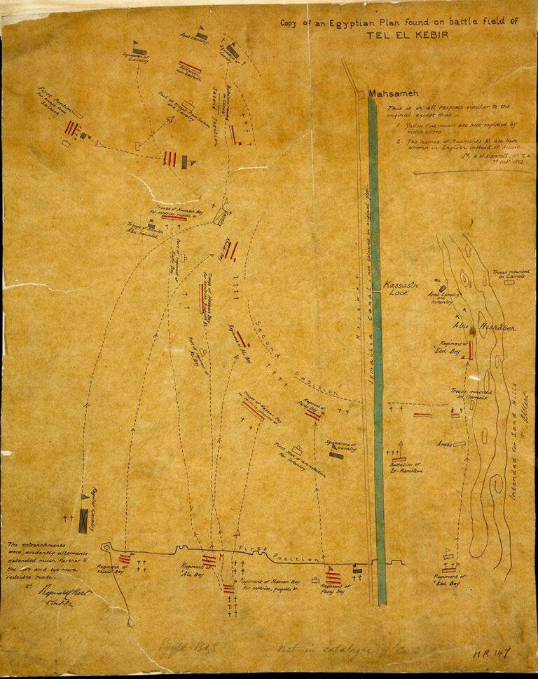 Copy of an Egyptian plan found on the battlefield at Tel El-Kebir.