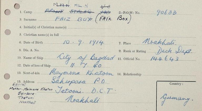 Internee card for Faiz Bux.