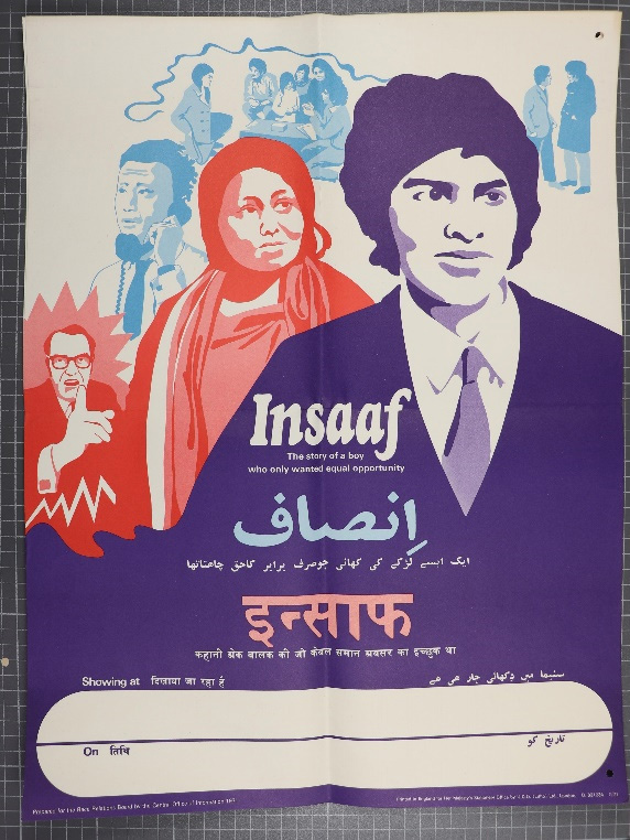 Poster for the 1971 film 'Insaaf' (which means 'fair play' or 'justice' in Urdu) commissioned by the Race Relations Board.