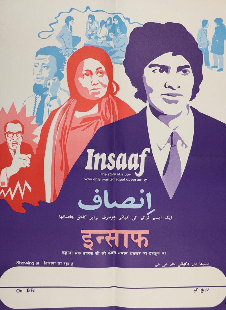 Advertising poster for 'Insaaf'.